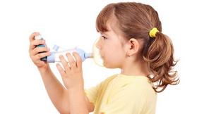 Primena pumpice u lečenju astme