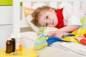 Metode lečenja prehlade mališana