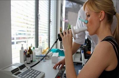 Ispitivanje disajne funkcije